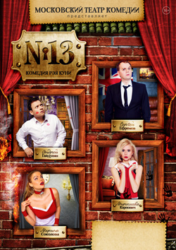 N13-web