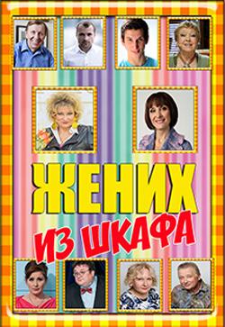 zhenihizshkafa_web