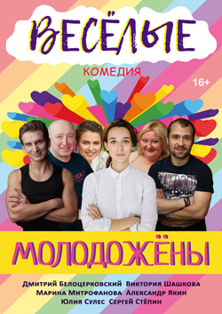 ves_molod_web